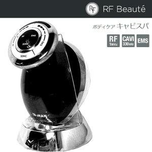 ヤーマン HRF2BZ キャビスパ オニキスブラック【smtb-TD】【saitama】【沖縄・離島は送料無料対象外】 (6016413)