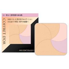 ネオコートファンデーション 全3色¥3,800/カネボウ化粧品 コフレドール