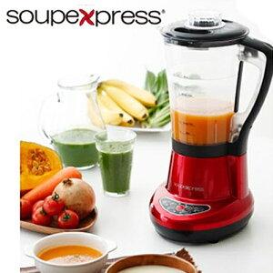 【即納】【送料無料】ボタンひとつで簡単調理!レシピBOOKつき!スープメーカー スープエクスプ...