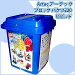 Artecアーテックブロックバケツ220ビビッド(基本色)【076536】アーテック基本セット