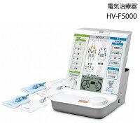 オムロン電気治療器HV-F5000