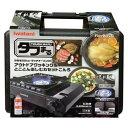 イワタニ CB-ODX-1 カセットフー タフまる【宅配便送料無料】 (wn1030)(604304