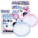 【セット】正規品 宮本製作所 洗たくマグちゃん 2個セット(ピンク1個+ブルー1個)他の組合わせ選択