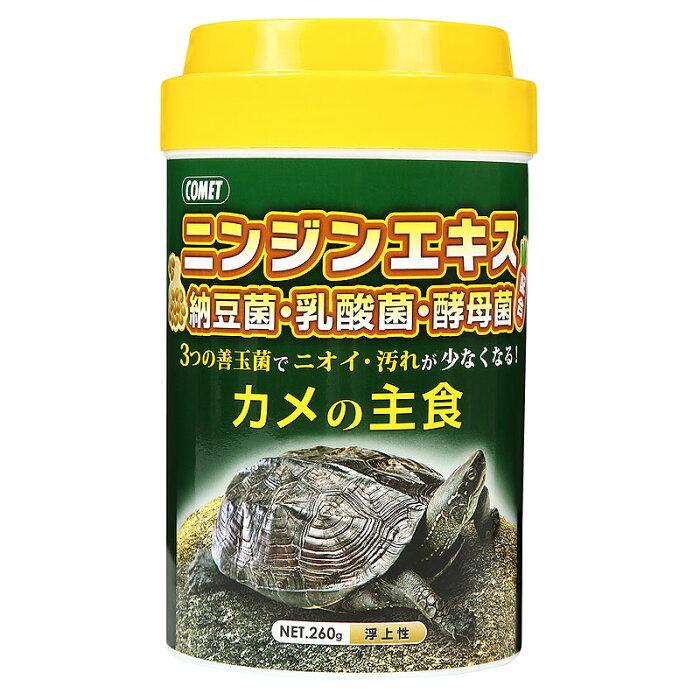イトスイ コメット カメの主食 260g【happiest】【60サイズ】【SBT】 (6030264)