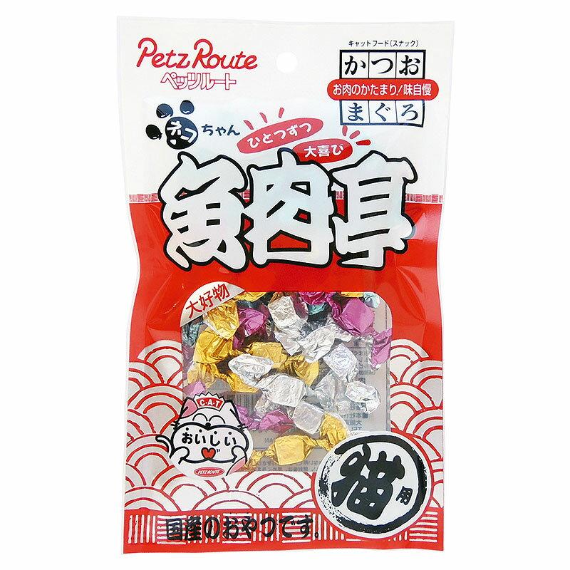 ペッツルート 猫用 魚肉亭 30個【happiest】【60サイズ】(6027829)