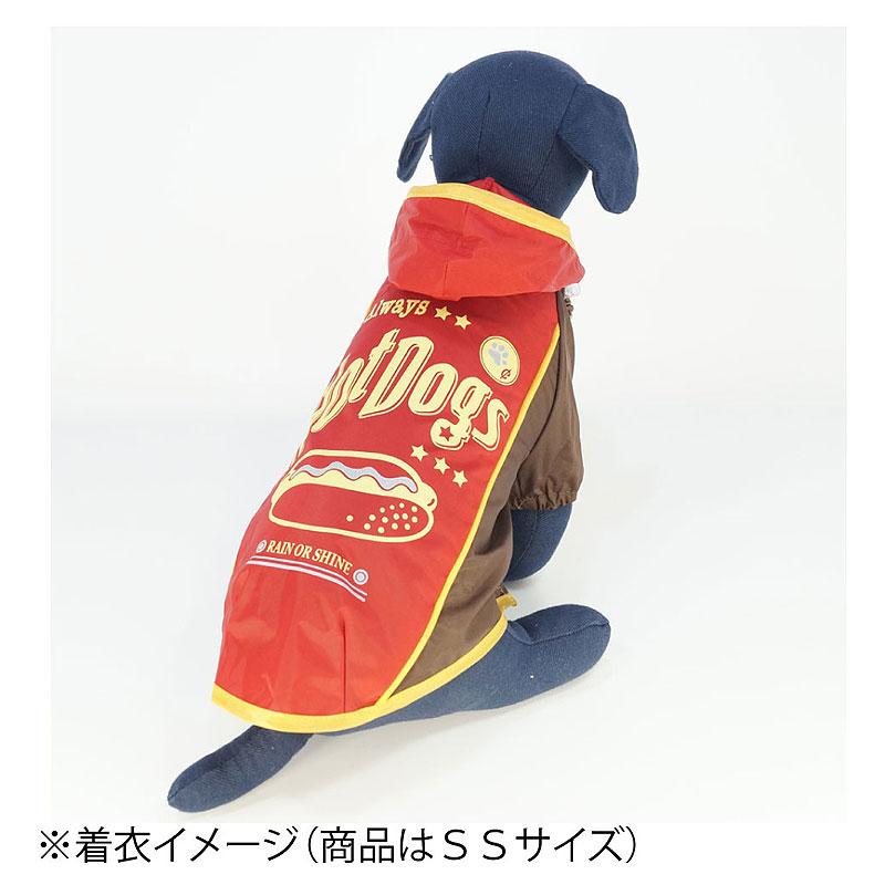 ドギーマン レインパーカー L ヴィンテージオレンジ【happiest】【60サイズ】(6028509)