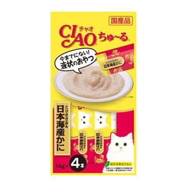 CIAO ちゅ~る とりささみ&日本海産かに 14g×4本【happiest】【60サイズ】【コンビニ受取対応商品】(6025326)