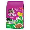 カルカン ドライ 15歳から用 かつおと野菜味 1.6kg【happiest】【60サイズ】(6027246)
