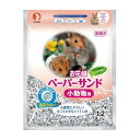 ペットライン お花畑ペーパーサンド小動物用 1.2L