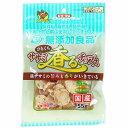 ドギーマンハヤシ 無添加良品 ひとくちササミ香るチップス 野菜入り 55g【happiest】【SBT】 (6035738)