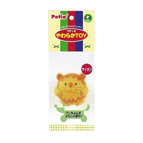 ペティオ やわらかTOY ライオン【happiest】【60サイズ】(6036198)