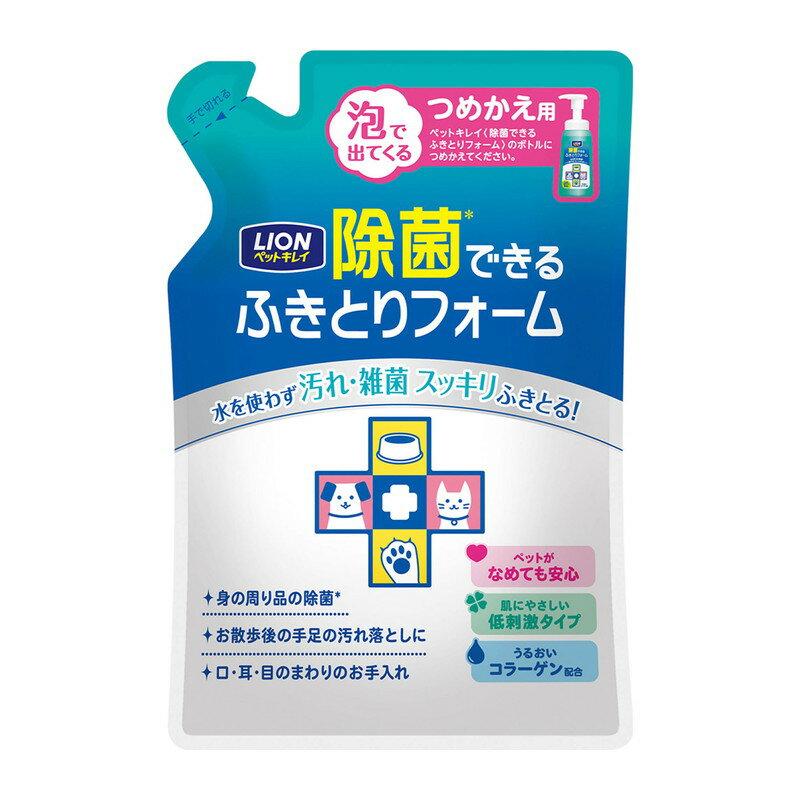衛生・掃除用品, 除菌・消臭・脱臭用品  200mlhappiestSBT (6038009)