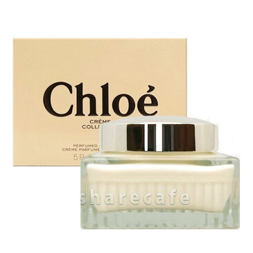 【Chloe】クロエ パフュームボディクリーム 150ml【60サイズ】【コンビニ受取対応商品】 (6001184)