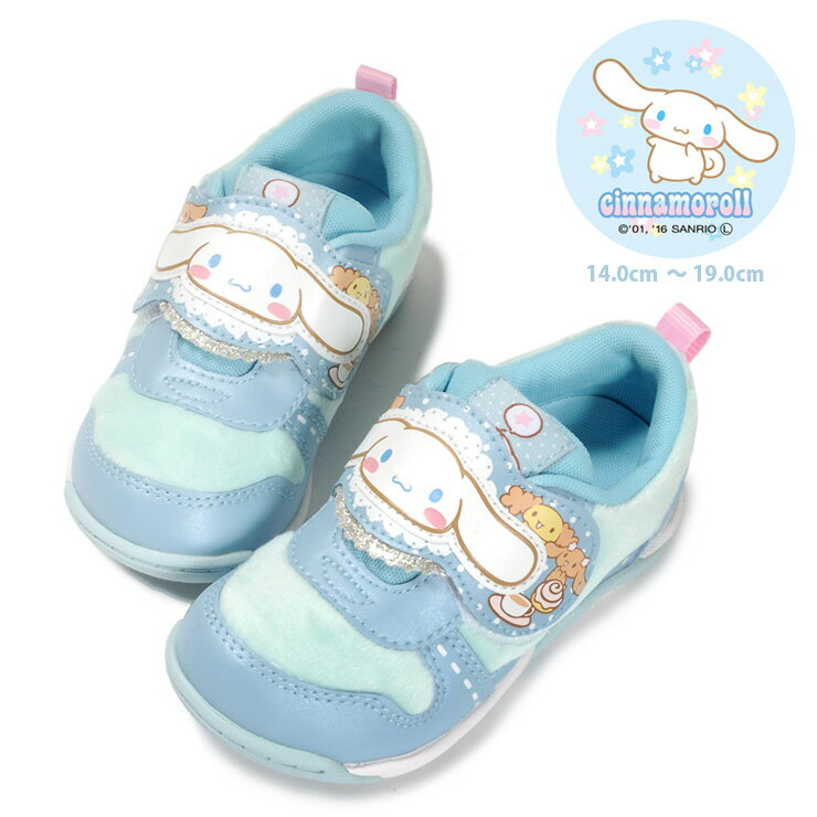 靴, スニーカー Cinnamoroll 14 15 16 17 18 19 SANC001 2E EE