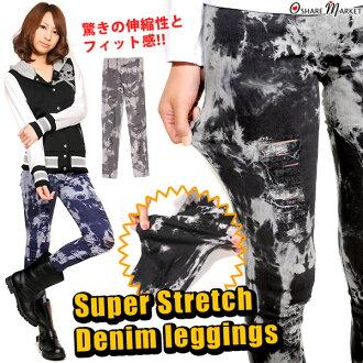 Super stretch ☆ Super overdue damage machining uneven dye denimpaggins leggings skinny pants tie