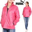 PUMA レディースライトジャケット プーマ 女性 婦人 901839 ウィンドブレーカー ジャンパー アウター ジップアップ 長袖 保温 ブラック グレー ネイビー ピンク S
