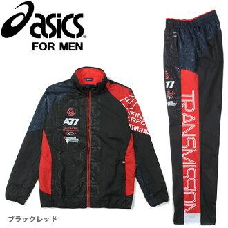 有大的尺寸asics亞瑟士人A77風衣褲子褲子上下裝置背後起毛toreninguueajakettojippuappurongupantsu XAW720 XAW820長袖子長袖子男性紳士黑色紅M L XL XXL