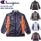 あす楽大きいサイズありChampionチャンピオンメンズウインドブレーカーCJ1543トレーニングウェアジャージジャケット発熱裏起毛撥水男性紳士ブラックゴールドライムチャコールシルバーグレーネイビーオレンジSMLXLXXL