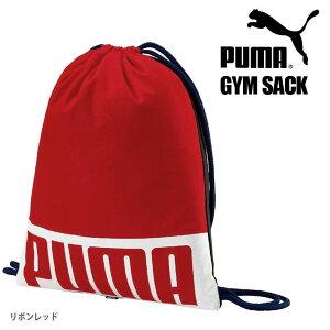 PUMA プーマ GYM SACK ジムサック 074961 ナップサック デッキ ジムサック スポーツバッグ リュックサック 巾着 袋 学校 部活 スクール 鞄 カバン かばん 再帰反射テープ 軽量 赤 リボンレッド 14.5L