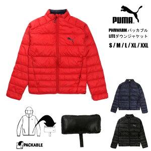 PUMA PWRWARM パッカブル LITE メンズ ダウンジャケット S M L XL XXL 853619 プーマ 超軽量 収納 男性 紳士 アウター ジップアップ フルジップ 撥水加工 長袖 長そで 黒 紺 赤 ブラック ネイビー レッド 大きいサイズあり あす楽 送料無料