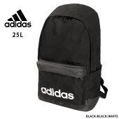 adidasリニアロゴバックパック25LアディダスDT8638リュックサックDパックデイパック鞄カバンかばんレディースメンズジュニアユニセックス無地シンプル黒ブラックあす楽送料無料
