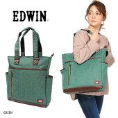 EDWINエドウィントートバッグ0411291鞄かばんバッグA4ファイル大きめシンプル無地緑グリーンあす楽送料無料