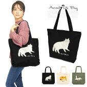 アニマル刺繍トートバッグエコバッグショルダーバッグ肩掛けファスナー付きジッパージップ鞄かばんポケットネコ猫ねこシバ犬柴犬ウサギうさぎ黒ブラックアイボリーカーキあす楽
