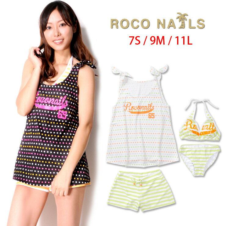 レディースファッション, 水着 ROCO NAILS 4 7S 9M 11L 35450403