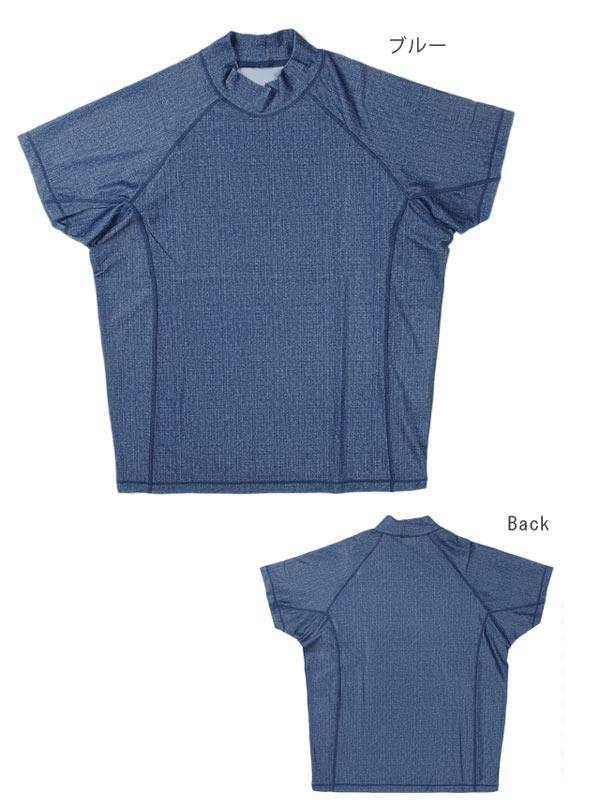 半袖ラッシュガード水着メンズ男性紫外線日焼け防止UVカットプルオーバー半そで無地ブルーネイビーML