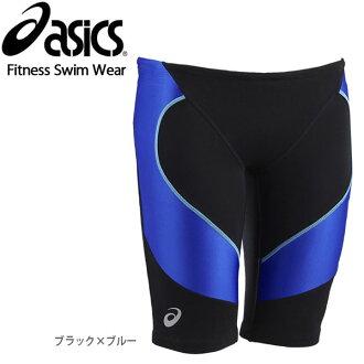 供小的尺寸有,供到達asics亞瑟士遊泳比賽灌溉用水人男性使用的紳士使用的ASM803 suimusupattsusuimuueatoreningufittonesurongupantsuhafu長遊泳黑色藍色黑SS S M L