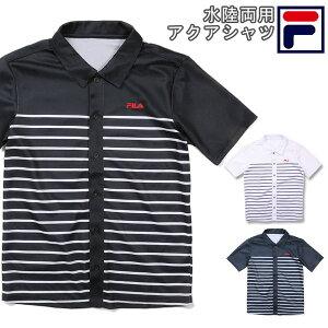 fd0f46e2b04 大きいサイズあり ブランド水着 FILA 水陸両用メンズ用アクアシャツ フィラ 半袖 半そで ボーダー