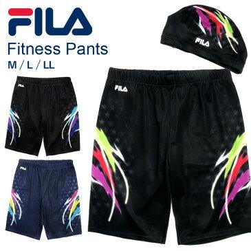 大きいサイズあり ブランド水着 FILA メンズ用フィットネス水着 スイムキャップ付き フィラ 425-260 男性用 ロングスパッツ 海パン 海水パンツ 水泳 ジム フィットネス ブラックライム ブラックターコイズ ネイビー M L LL メール便可