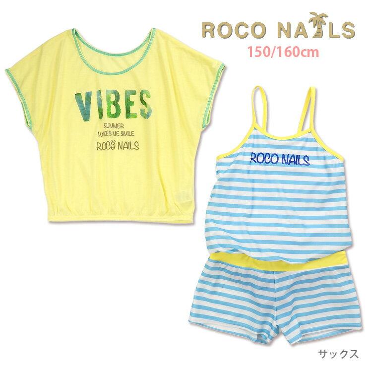 キッズファッション, 水着 ROCO NAILS 150 160 368352 T