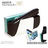 iqosホルダースタンドアイコスマルチホルダークリップ/ホワイトスマホ充電スタンドマルチスタンドclipスマホスタンドipadタブレット車載卓上アイコスケースiQOSケースアイコスカバー新型2.4Plusiphonexperiagalaxyスマートフォンiphone8iphone7