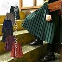 n'OrLABEL クラシカルプリーツスカート