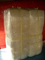 (黄色)ウエス・ダスター58kg