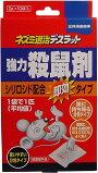 ネズミ退治デスラット(2g×10袋入)
