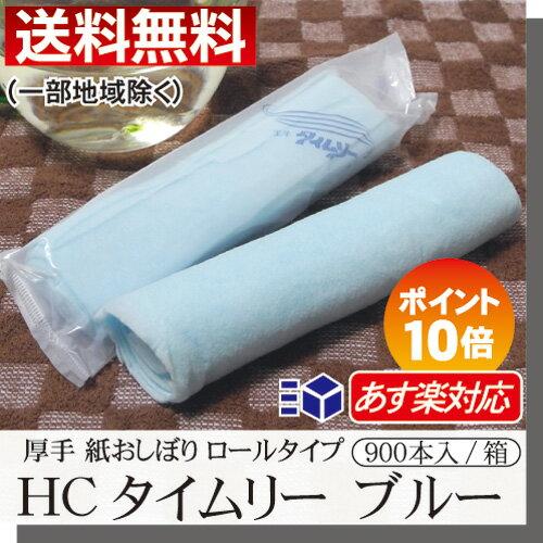 水まわり用品, その他 GET10 HC 9001506