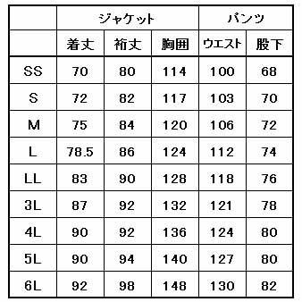 TAIYO �性能油圧シリンダ 140H-8R1FK80BB350-ABAH2-YL