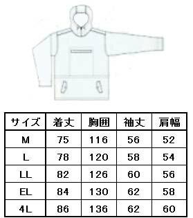 綿ヤッケ M~3L(EL) しっかり素材です!