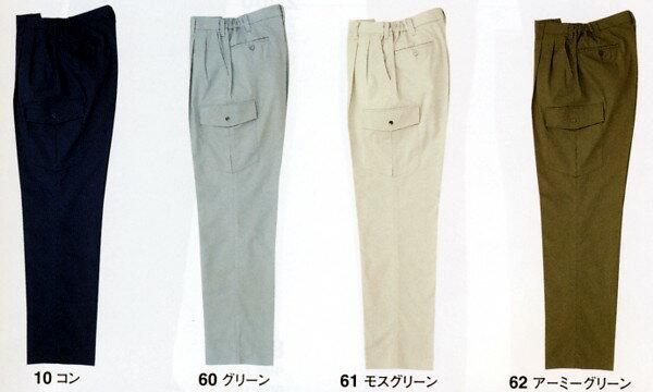 綿ストレッチ素材!夏用カーゴパンツ S〜3L