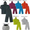 【激安】レインスーツ PVC樹脂コーティング M〜3L 雨合...