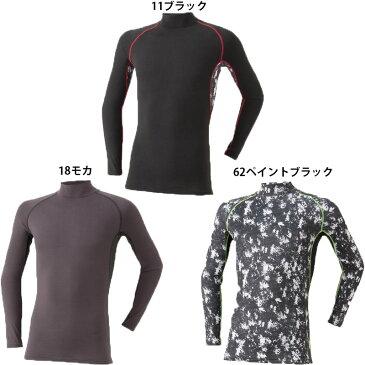 裏ブロックフリース ハイネックシャツ S〜3L