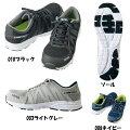 軽量安全靴
