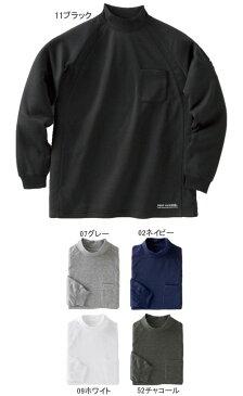 【ビッグサイズ】裏フリースハイネックシャツ 胸ポケット付き 4L/5L