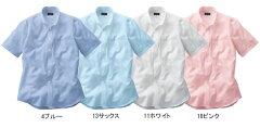 風通るシャツ 半袖 S〜5L