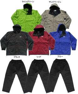 雨の中、雪の中でも安心です!【上下別々のサイズが選択可能です!】防水防寒ジャケット&パン...