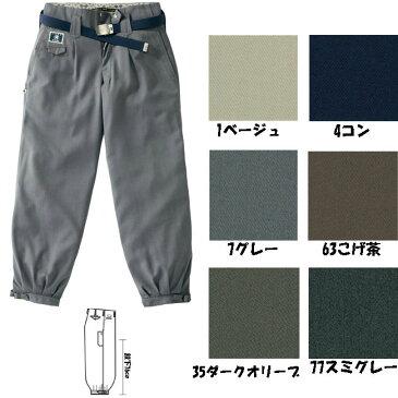 【寅壱】丸寅 8020 ニッカズボン 73〜100cm