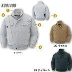 空調風神服 長袖ワークブルゾンタイプ 綿素材(服地のみ) 空調服