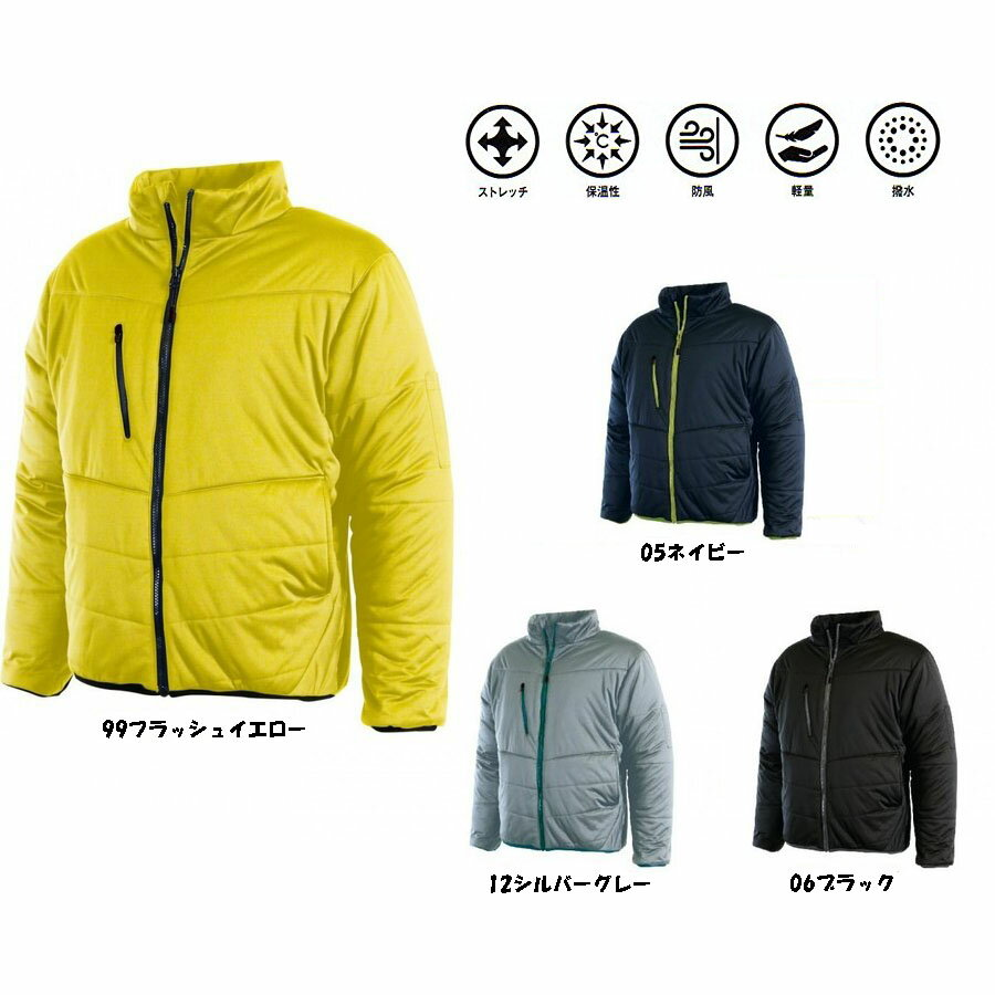 メンズファッション, コート・ジャケット  S5L